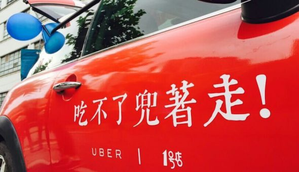 chine-new-law-comes-after-uber-2