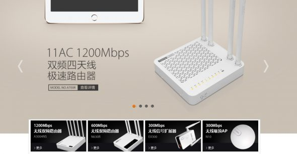 made-in-china-router-totolink-backdoor-1