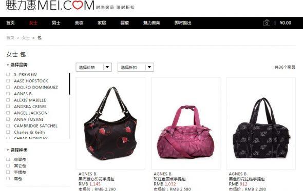 mei.com