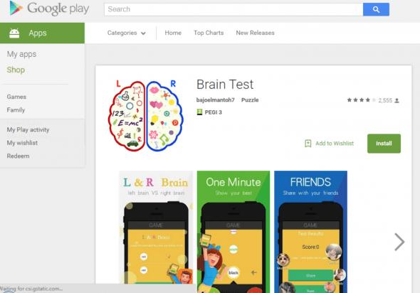 brain-test-malware