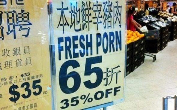 poor-english