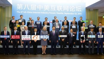us-china-internet-industry-forum