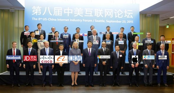 us-china-internet-industry-forum