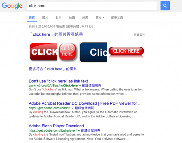 click-here-google-result