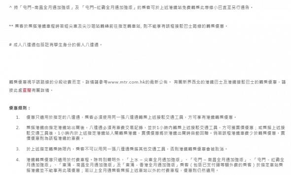seo-example-1