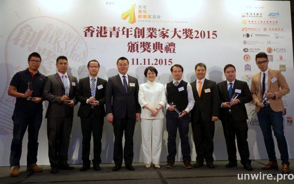 HKYEA_Award005