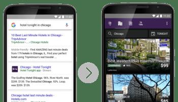 google-app-stream