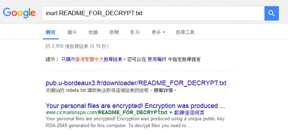 linux-ransomware
