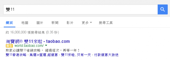 taobao-1