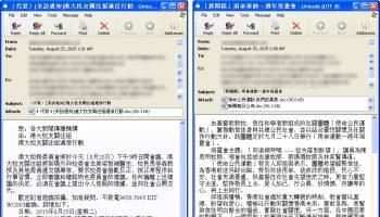 phishing-email-to-hk-media