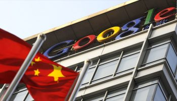 121109083003-google-china-tablet-large