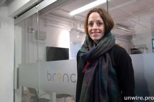 Brinc003