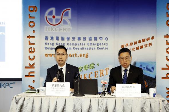 HKCERT Security Outlook for 2016