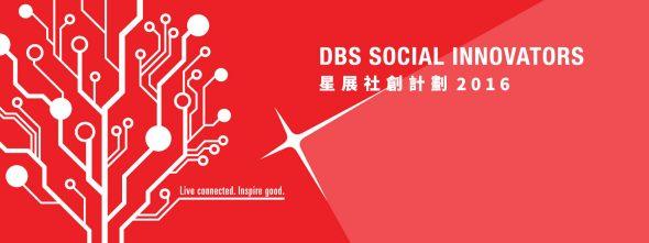 DBS_WebSiteFontPage_1600x600-1