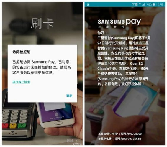 samsung-pay-3