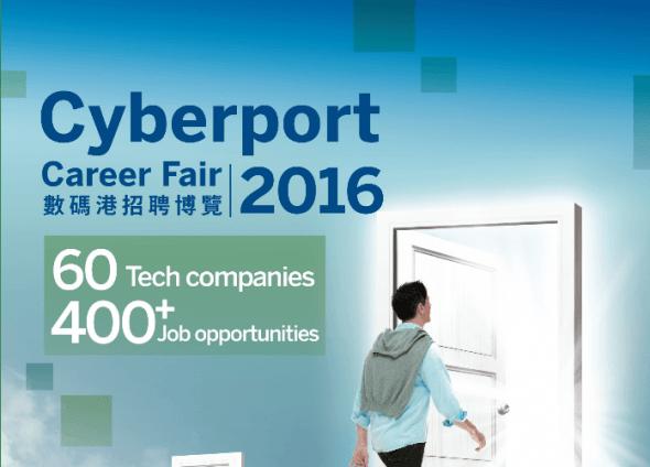 cyberport-career-fair