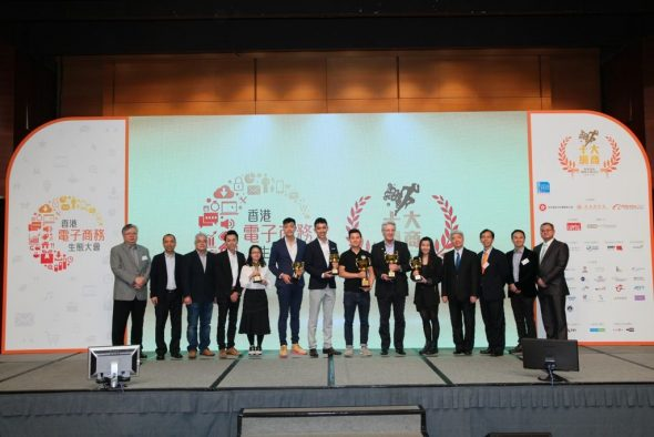 Award ECM