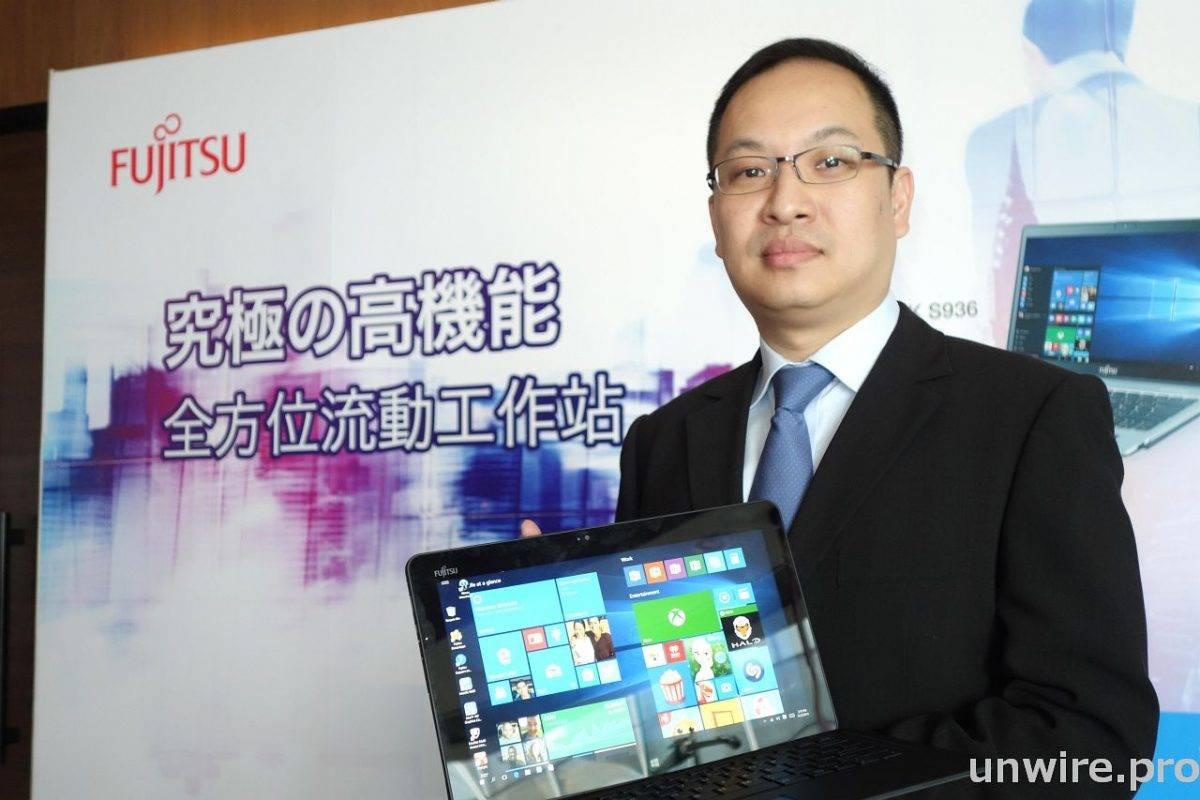 FujitsuTablet001