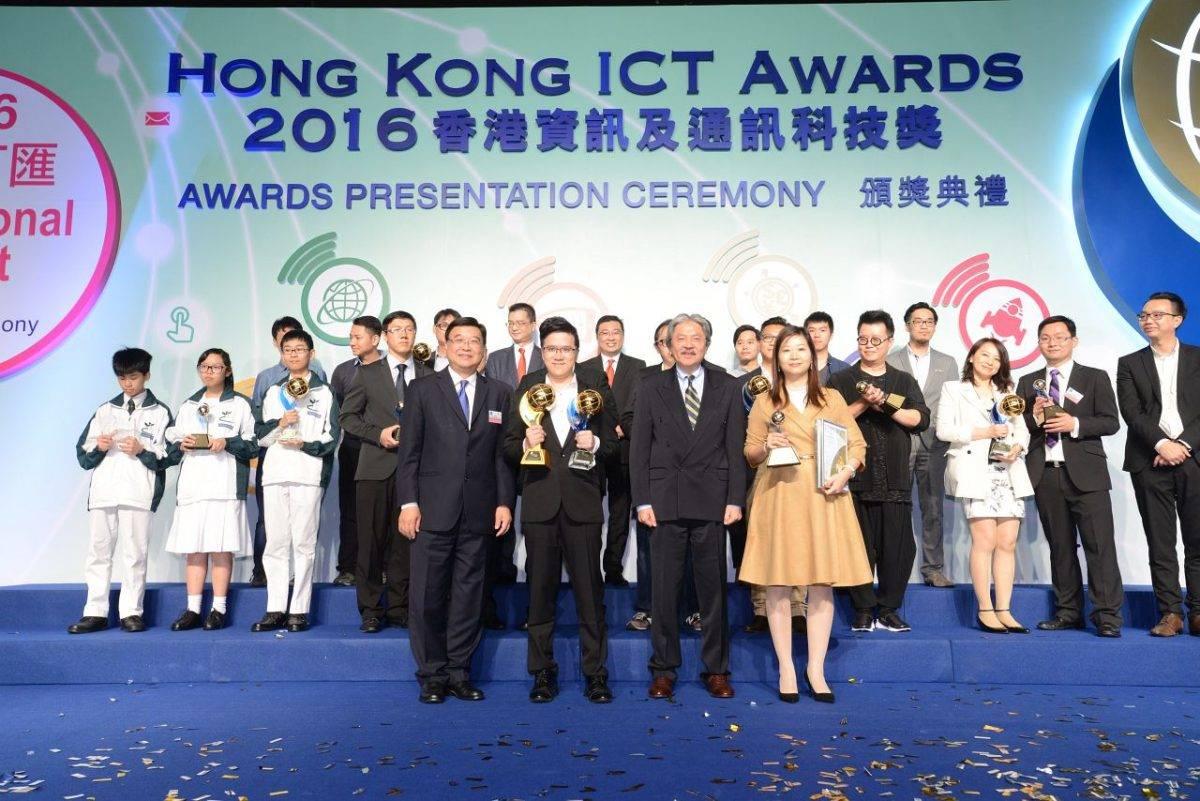 ICTawards012