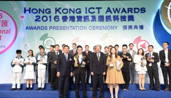 ICTawards012