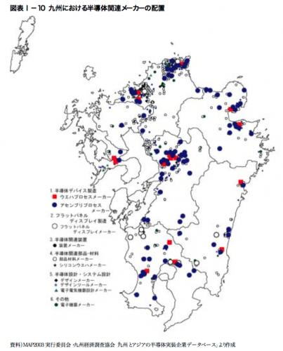 九州島的半導體多集中熊本、北九州與福岡二個大城中
