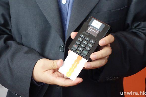 Mastercard006