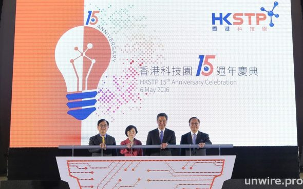 hkstp15th001