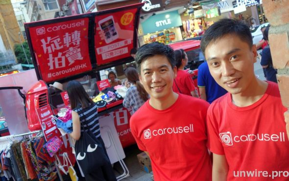 Carousell001