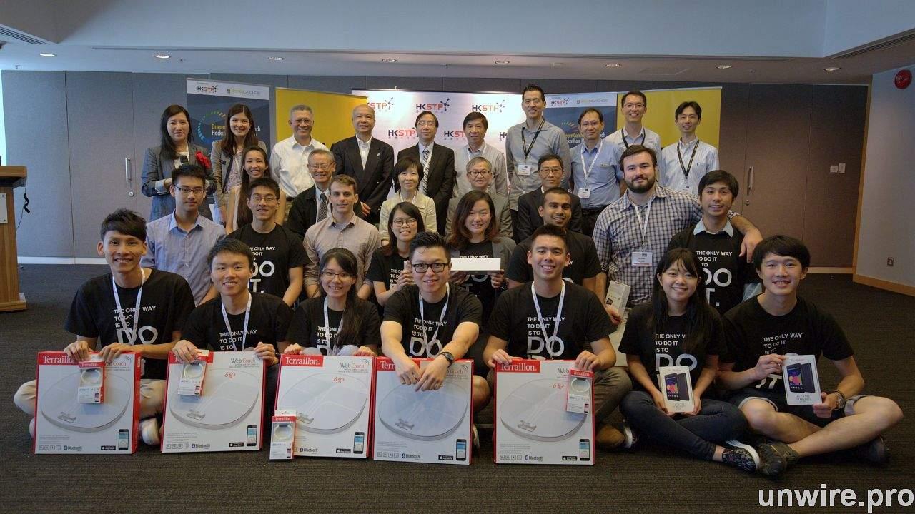 創新想法改善醫療體系 史丹福與本地精英共同參與香港首屆醫療黑客松 - UNWIRE.PRO