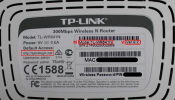 TP-Link-ModellUndRevision