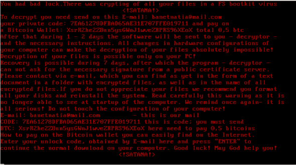boot_screen