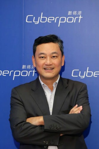 Cyberport Macro Fund - Mr Herman Lam, CEO of Cyberport