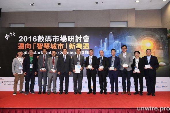 HKIRC_SmartCity001