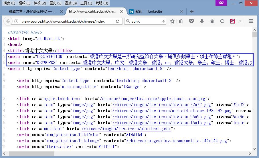 meta-keywords-seo