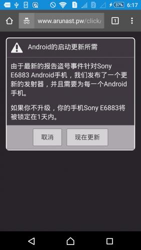phone-adv-2