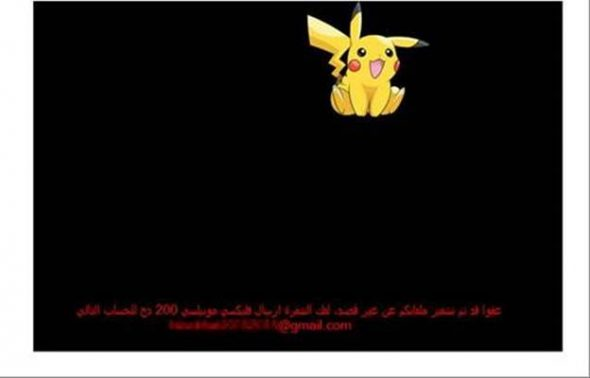 pokemon-go-ransomware-2