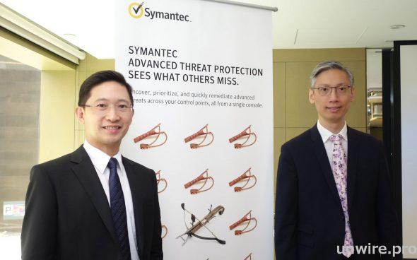 symantec_securityaaS001