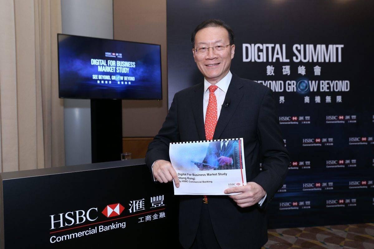 滙豐香港工商金融主管陳樑才於記者會上分享市場調查結果。