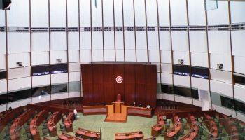 legislative-council