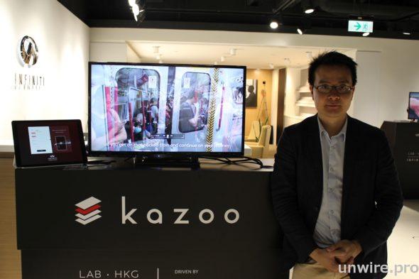 Kazoo Technology 聯合創辦人兼行政總裁 Kendall Lo