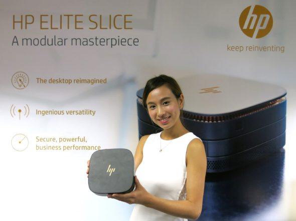 hp-elite-slice