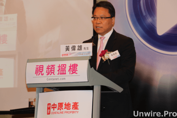 中原地產亞太區總裁黃偉雄指出網上即時睇樓服務開創了全新睇樓模式,讓買賣兩方都能充份掌握市場資訊。