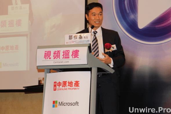 Microsoft 香港總經理鄒作基表示,很高興透過Azure雲端技術,協助TFI為中原地產開發獨一無二的網上視頻搵樓服務,讓中原在數碼轉型路上邁進一大步。