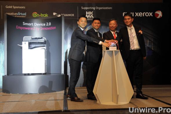 (左起)富士施樂(香港)環球服務部總監陳偉明、市場部總監鍾建業、董事總經理許之豐及客戶方案業務部高級總監王偉倫於活動上發布最新以 Smart Work Gateway 概念打造的智能文件管理裝置 Smart Device 2.0。