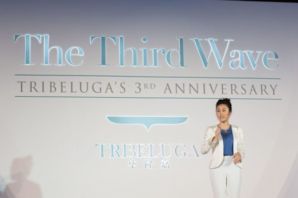 ms-lili-luo-founder-and-president-of-tribeluga_1