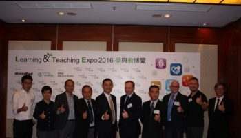 learning-and-teaching-expo-2016