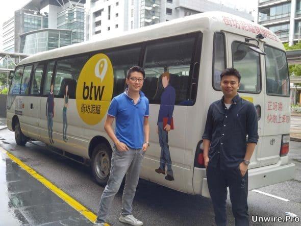 左起,雲馬科技聯合創辦人及市場總監梁一傑及創辦人及行政總裁呂忠義。
