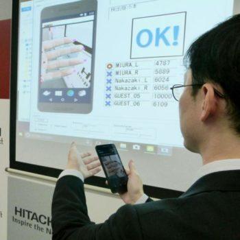 hitachi-finger-vein-scanning