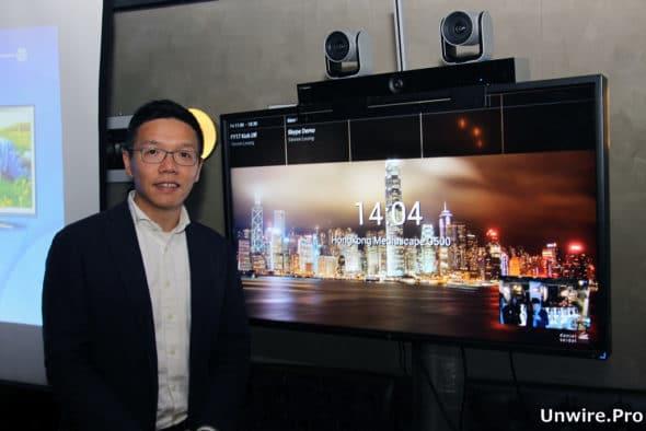 Polycom 香港地區銷售經理蔣紀廉