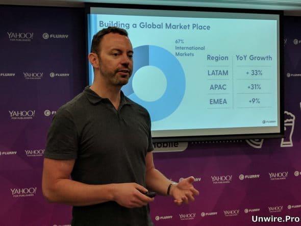 雅虎 Flurry Analytics 產品管理高級總監 James Kelm